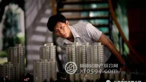 """揭秘:一个普通仙游人买套房需要""""搬砖""""几年?"""