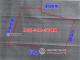 瑞峰工业园区XG挂-2019-5号地块挂牌出让