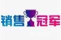 盘点:12月仙游楼盘销售TOP10 柏景湾夺销冠