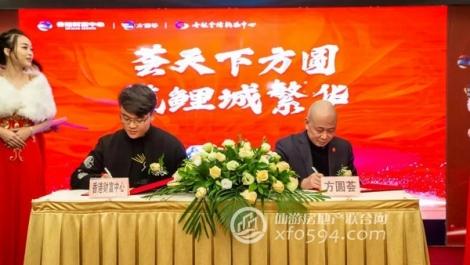 香港财富中心:三期悦城商业体发布会圆满落幕